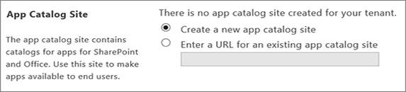 App Catalog Settings